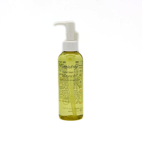 [Innisfree] Apple Seed Cleansing Oil 150ml