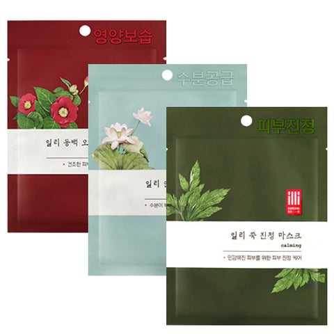 [IlliYoon] Tencel Skin Mask 1sheet