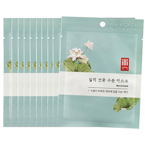 [IlliYoon] Tencel Skin Mask sheet #lotus x10pcs