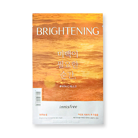 [Innisfree] Brightening Moment For Skin Mask 25ml