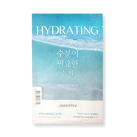 [Innisfree] Hydrating Moment For Skin Mask 25ml