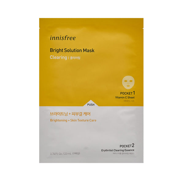 [Innisfree] NEW Bright Solution Mask 22ml