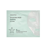 [Innisfree] NEW Second Skin Mask 20g