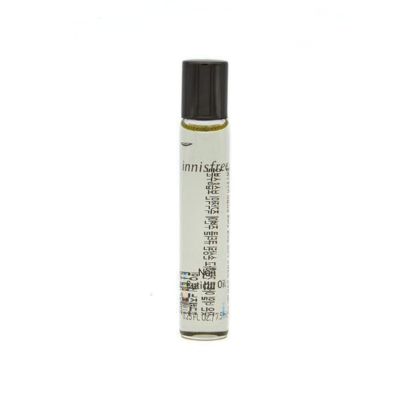 [Innisfree] Nail cuticle oil 7.5ml