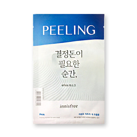 [Innisfree] Peeling Moment For Skin Mask 25ml