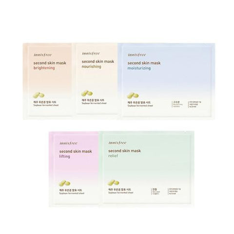 [Innisfree] Second Skin Mask 20g x 5PCS SET - Cosmetic Love