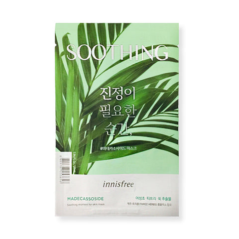 [Innisfree] Soothing Moment For Skin Mask 25ml