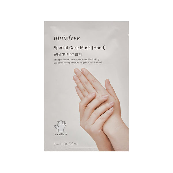 [Innisfree] Special Care Mask 20ml
