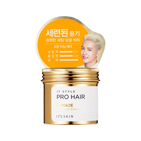 style pro hair care all about korean skincare and makeup products 5197 | Its Skin It Style Pro Hair Premium Classic Pomade 80ml Title large