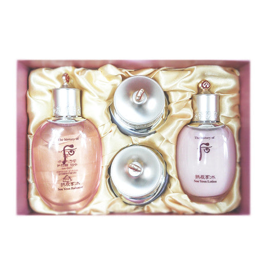 [LG Whoo] The History Of Whoo Gongjinhyang Soo Sooyeon 4pcs Special Set - Cosmetic Love
