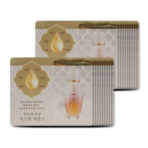 [Sample][Missha] Gold Snow Giyoon Essence x 10PCS - Cosmetic Love