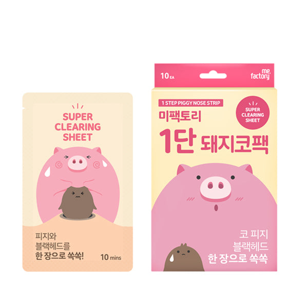 [Me Factory] 1 Step Piggy Nose Strip (10ea)