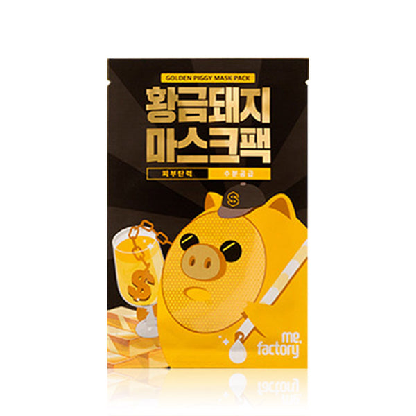 [Me Factory] Golden Piggy Mask Pack 30g