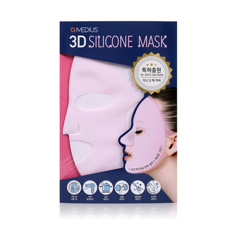 [MEDIUS] 3D Silicone Mask - Cosmetic Love