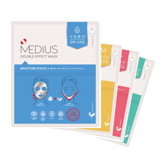 [MEDIUS] Double Effect Mask (25ml+20g) x 5PCS - Cosmetic Love