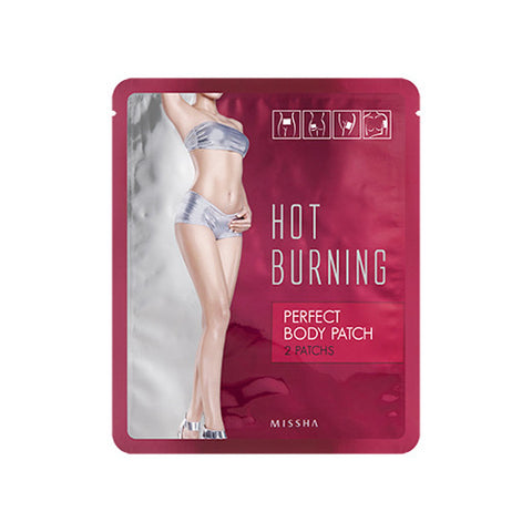 [Missha] Hot Burning Body Patch 2pcs - Cosmetic Love