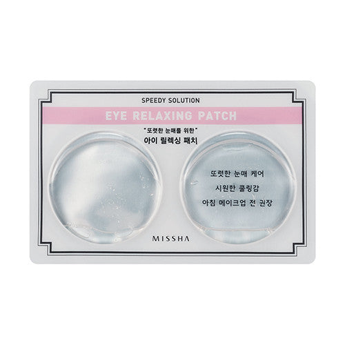 [Missha] Speedy Solution Eye Relaxing Patch - Cosmetic Love