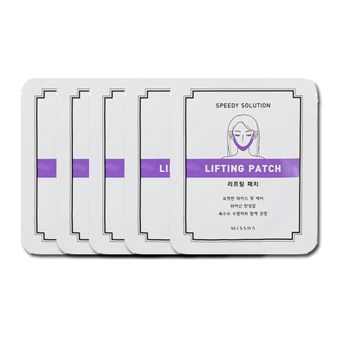 [Missha] Speedy Solution Lifting Patch x 5PCS - Cosmetic Love