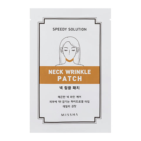 [Missha] Speedy Solution Neck Wrinkle Patch - Cosmetic Love