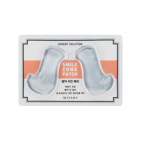 [Missha] Speedy Solution Smile Zone Patch - Cosmetic Love