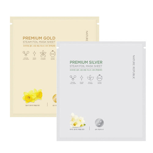 [Nature Republic] Premium Steam Foil Mask 1Sheet - Cosmetic Love