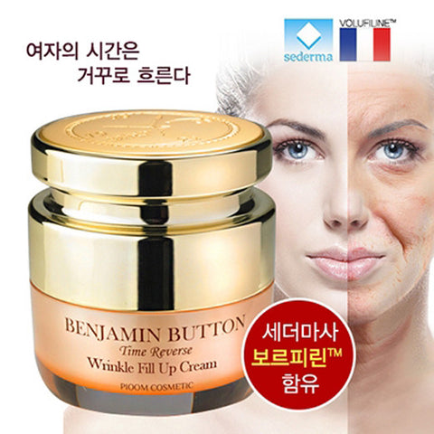 [Pioom] Benjamin Button Time Reverse Winkle Fill Up Cream 50ml - Cosmetic Love