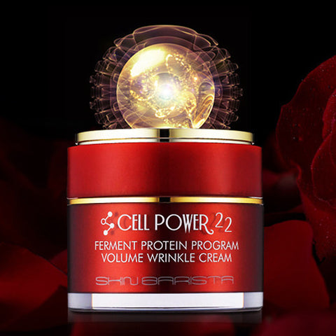 [Pioom] Cell Power22 Ferment Protein Program Volume Wrinkle Cream 55ml - Cosmetic Love
