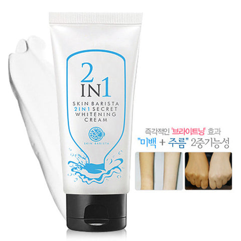 [Pioom] Skinbarista 2in1 Secret Whitening Cream 50ml - Cosmetic Love