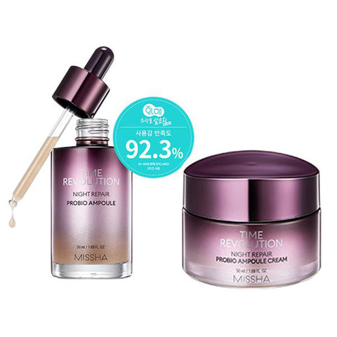 [SET][Missha] Time Revolution Night Repair Probio Ampoule 50ml+Time Revolution Night Repair Probio Ampoule Cream 50ml