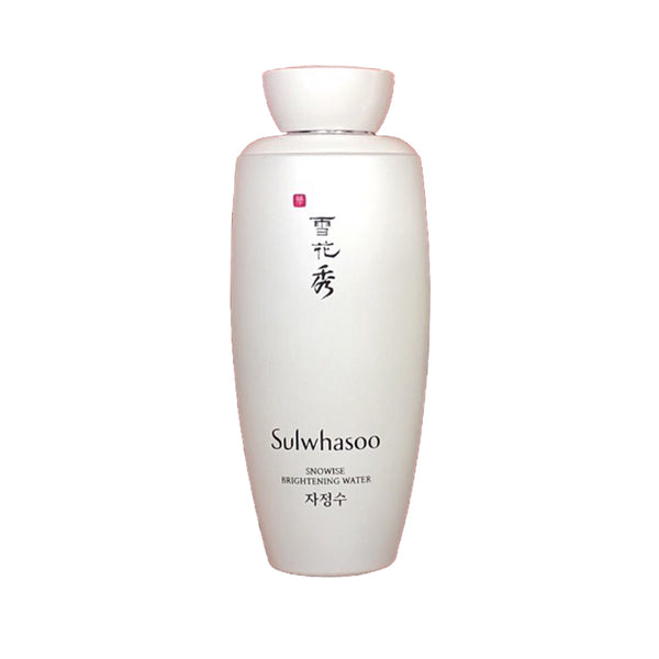 [Sulwhasoo] Snowise EX Whitening Water 125ml - Cosmetic Love