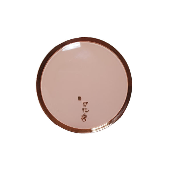 [Sulwhasoo] NEW Lumitouch Powder (Refill) - Cosmetic Love