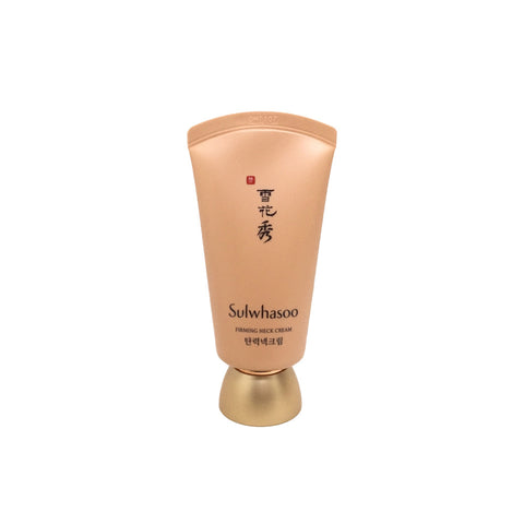 [Sulwhasoo] Essential Firming Neck Cream 60ml - Cosmetic Love