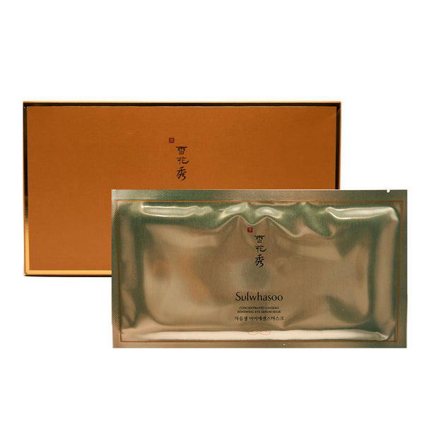 [Sulwhasoo] Concentrated Ginseng Renewing Eye Serum Mask 7.2g X 8sheet