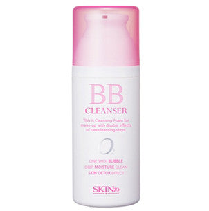 [SKIN79] BB Cleanser - Cosmetic Love