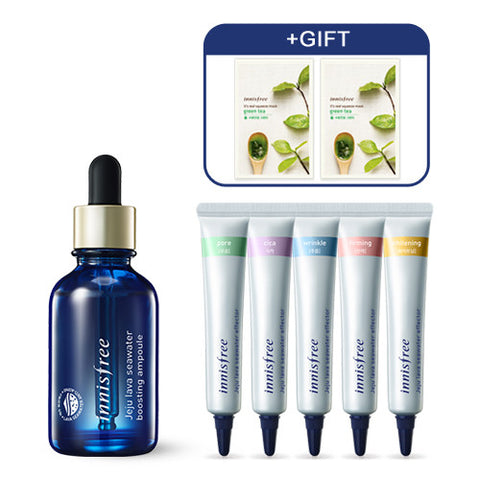 [SET] Jeju Lava Seawater Boosting Ampoule 25ml + Effector 7ml + Free Gift