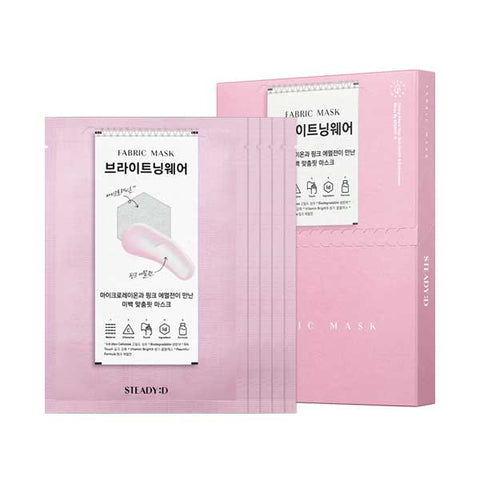 [STEADY:D] Fabric Mask Brightening Wear 27ml x 5 Sheets SET