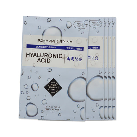 [Sample] [Etude House] 0.2 Therapy Air Mask #Hyaluronic Acid 20ml x 5PCS - Cosmetic Love