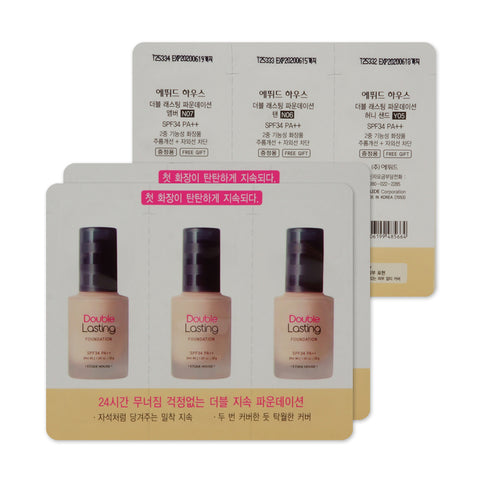 [Sample] [Etude House] Double Lasting Foundation SPF34 PA+++ #04 N07 Amber&N06 Tan&Y05 Honey Sand x 3PCS