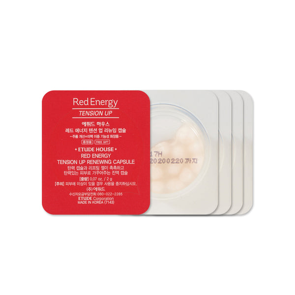 [Sample] [Etude House] Red Energy Tension Up Renewing Capsule 2g x 5PCS