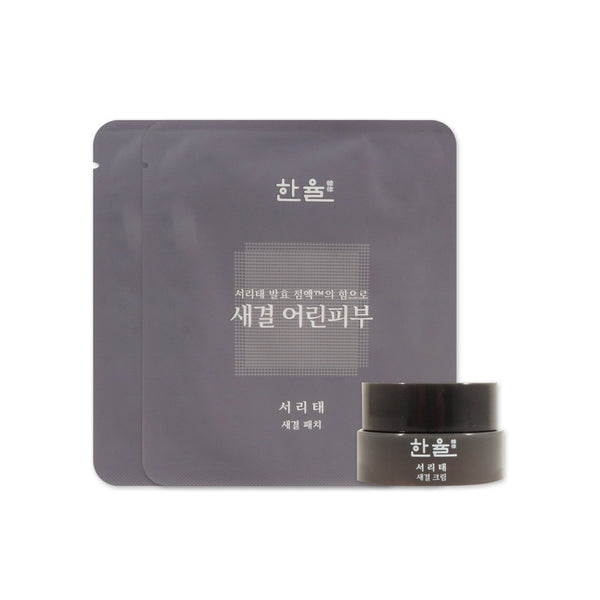 [Sample] [Hanyul] SEO RI TAE Skin-refining Kit (2 Items) - Cosmetic Love