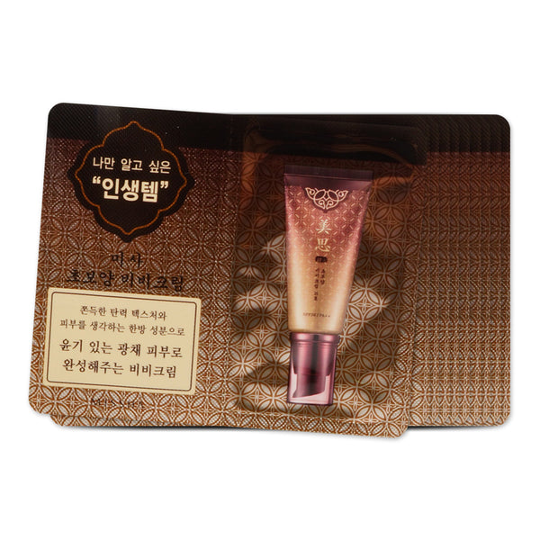 [Sample] [Missha] Misa Chogongjin Cho Bo Yang B.B Cream #21 x 10PCS - Cosmetic Love