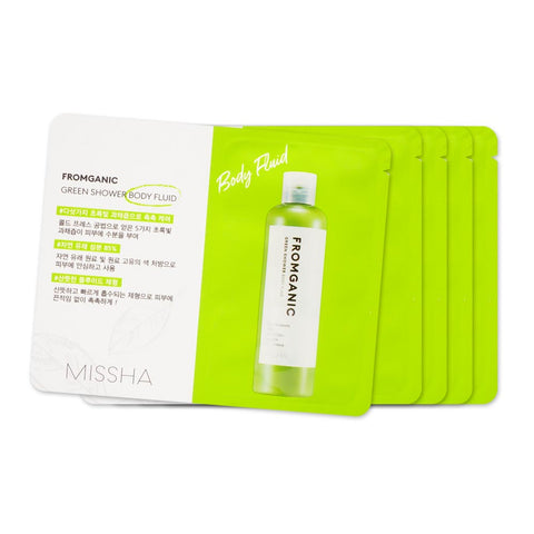 [Sample] [Missha] Fromganic Body Fluid #Green Shower X 5PCS