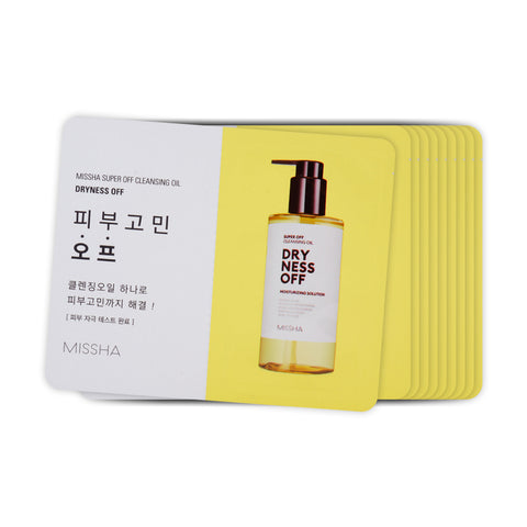[Sample] [Missha] Super Off Cleansing Oil #Dryness Off x 10PCS