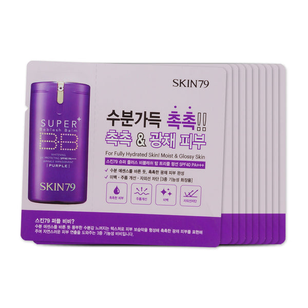 [Sample] [Skin79] Purple Super Plus Beblesh Balm x 10PCS - Cosmetic Love