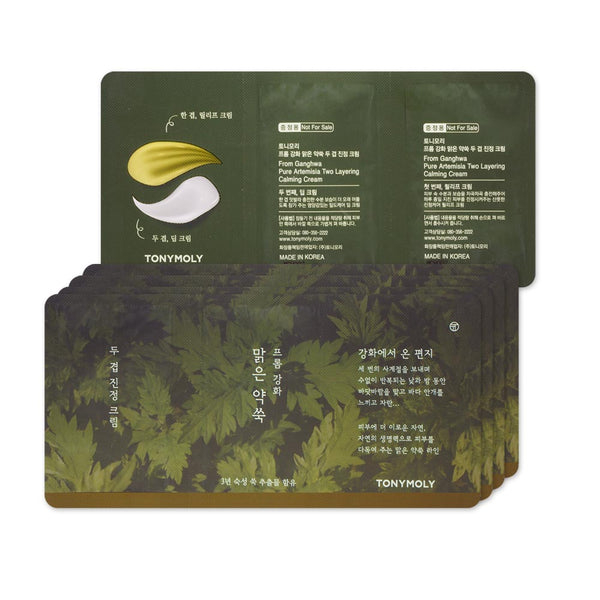 [Sample] [Tonymoly] From Ganghwa Clear Wormwood Two Layering Calming Cream X 5PCS