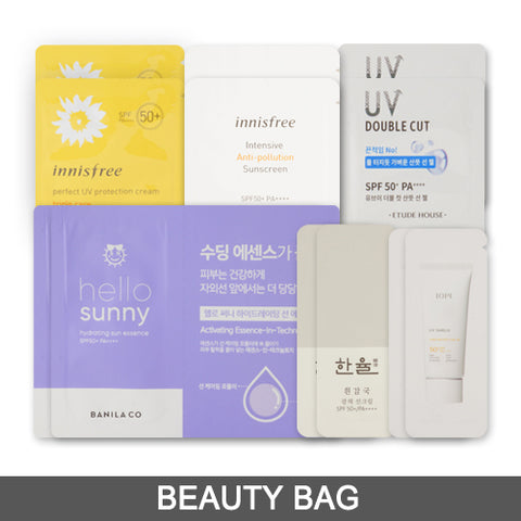 [Beauty Bag] Sun Cream Samples (12PCS)