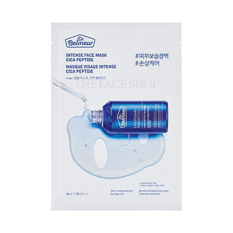 [The Face Shop] Dr.Belmeur Ampoule Mask Cica Peptide 40ml
