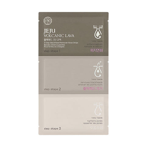 [The Face Shop] Jeju Volcanic Lava 3-Step Blackhead Remover Nose Strips - Cosmetic Love