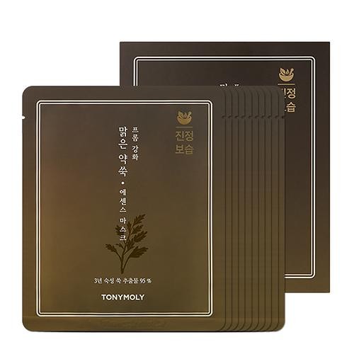 [Tonymoly] From Ganghwa Clear Wormwood Essence Mask Set (25mlx5Sheets)