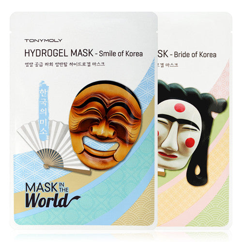 [Tonymoly] Mask In The World Hydrogel Mask - Cosmetic Love